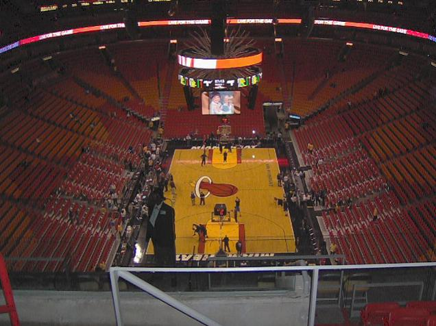 American Airlines Arena Luxury Suites American Airlines Arena Videos