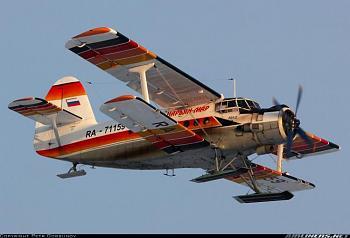 Aviation People-1481.jpg
