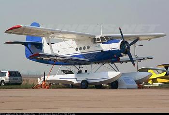 Aviation People-1490.jpg