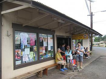 Favorite/Recommended experiences in Hawaii-hawaii-2010-066.jpg