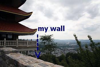 Stone Walls-my-wall.jpg