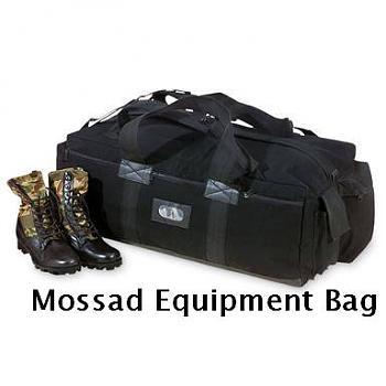 Mine Furniture-mossad-equipment-bag.jpg