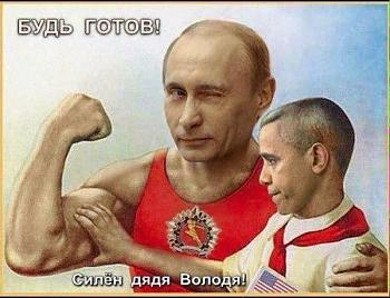 The official pro Liberal thread-putin-obama.jpg