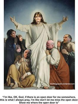 It's not about me-savior-sarah.jpg