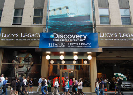 Discount coupons discovery museum times square