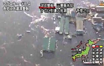 tsunami/quakes-japan-tsunami-earthquake-live-stream-01-2011-03-11-1-.jpg