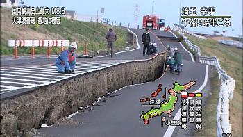 tsunami/quakes-1dce.jpg