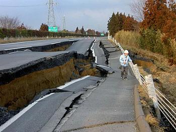tsunami/quakes-me.jpg