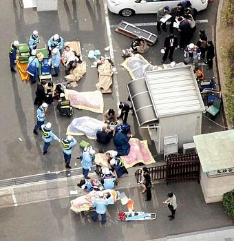 tsunami/quakes-japan-slide-38.jpg