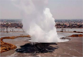 Stewardship-mud_volcano_june08sm.jpg