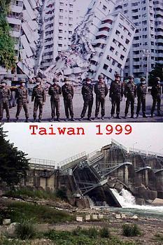 tsunami/quakes-taiwan1999.jpg
