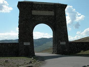 Jellystone-gate.jpg