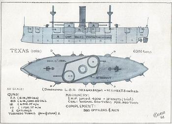 Battleship Texas - BB35   Baytown, Texas-texas15.jpg