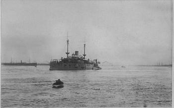 Battleship Texas - BB35   Baytown, Texas-texas14.jpg