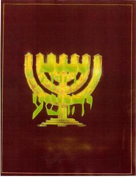 Jewish Roots of Christianity-brown-mod-heb-w-menorah_sm.jpg