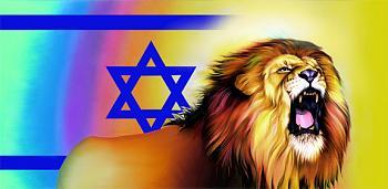 Aent-roaring-lion-star-david.jpg