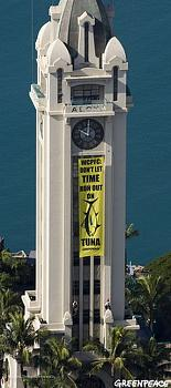 Most Iconic Building-tuna.jpg