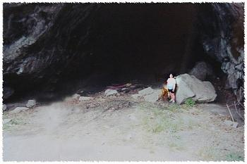 Name the World's Skylines-granddaughter-entrance-cave-covington-virginia%3D%3D%3D.jpg