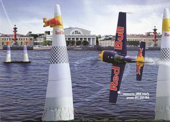 Reno Air Races-air-race.jpg
