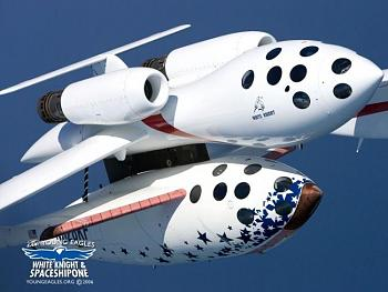 Reno Air Races-ss1_wallpaper1600.jpg