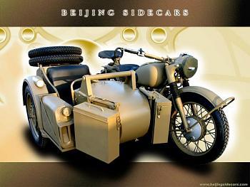 bikes-wwii.jpg