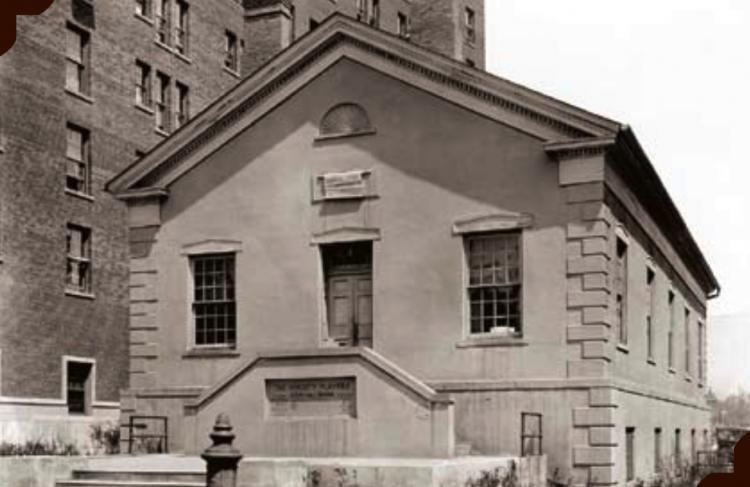 Foyer Museum Utah : Salt lake utah historical society museum photo