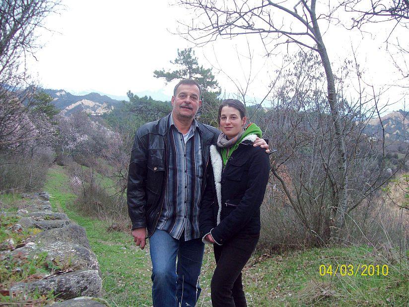 I And Maya