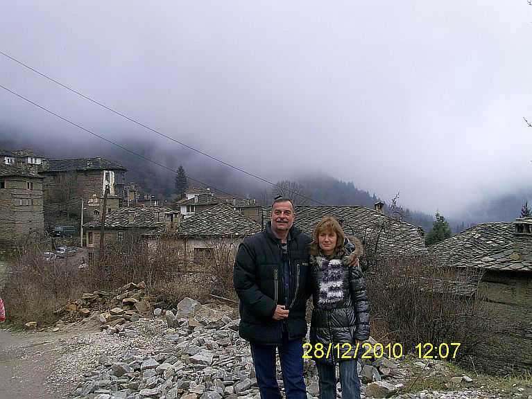 Kovachevo - A Remote Village In Rodopy Mountain