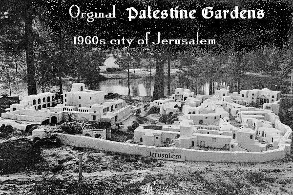 Palestine Gardens Original 1960s Jerusalem
